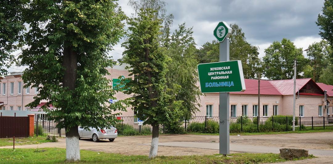 Телефон регистратуры детской поликлиники 2 орел официальный сайт